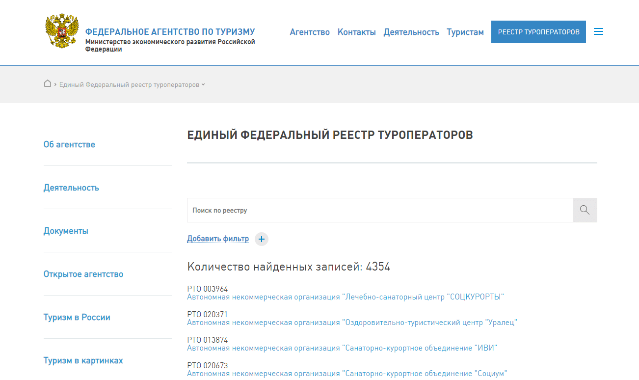 russian visa invitation what is it and