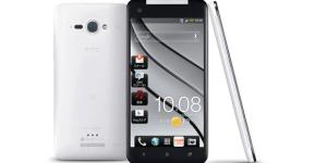 HTC J butterfly : Coming Soon