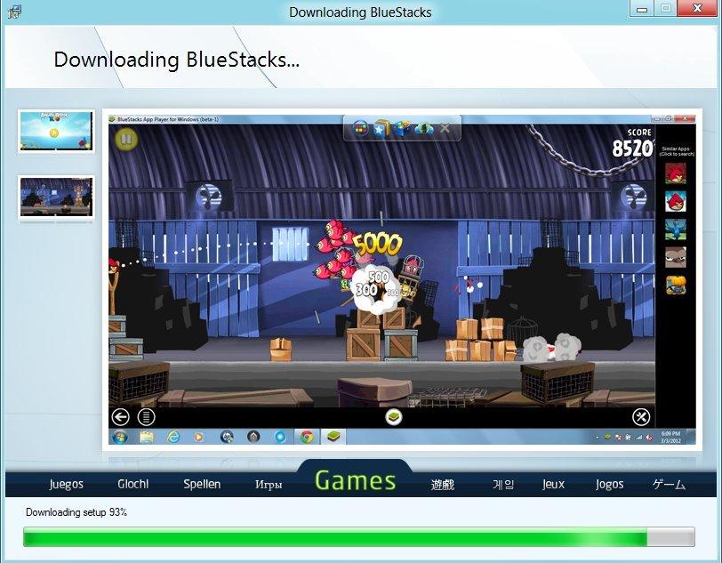 Bluestacks Downloading Runtime Data Error