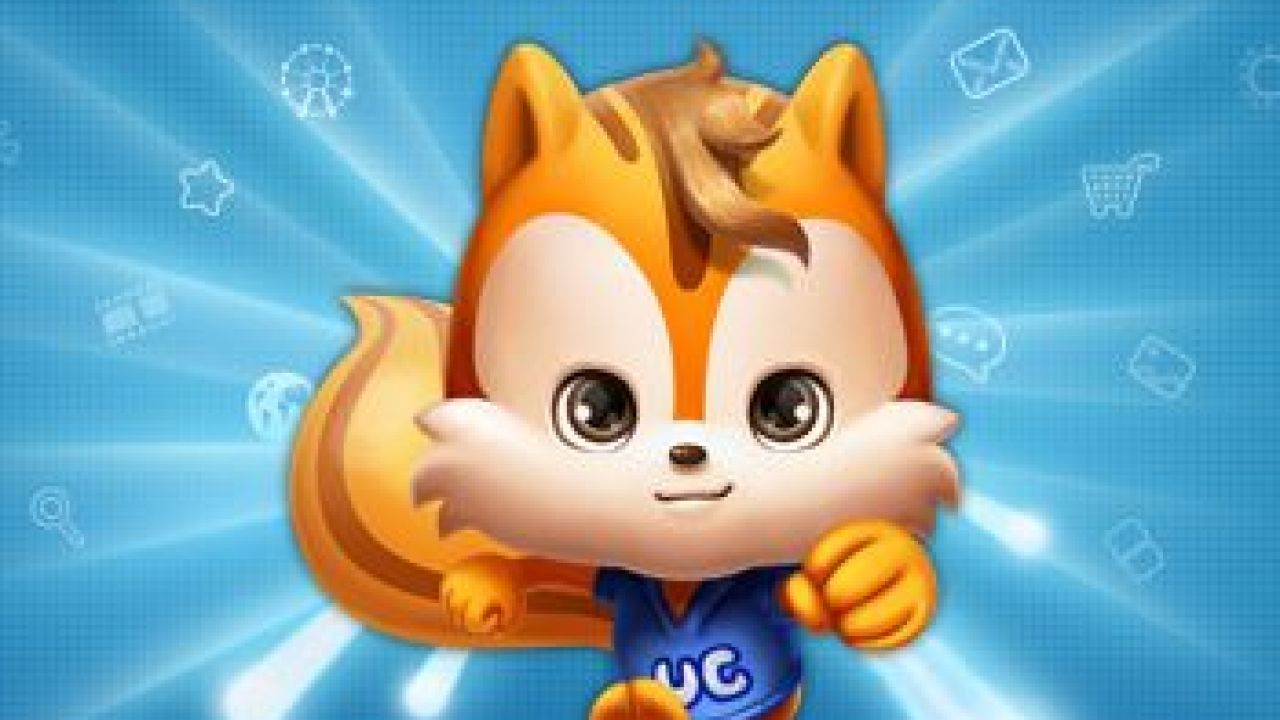 UC Browser For PC FREE Download   Install or Use UC Browser