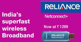 How to Increase Reliance Netconnect Plus Speed – Super Fast