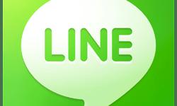 Line App For Nokia Asha 305,306,308,309,310,311