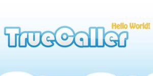 How to Change Name in Truecaller database : Edit Name