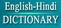 English to Hindi Dictionary for Nokia Asha FREE DOWNLOAD