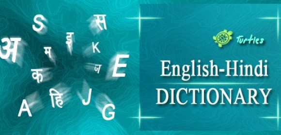 turtle english to hindi dictionary free download full version for pc