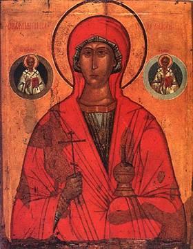 Св. мч. Параскева, нареченная Пятницею