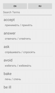 Russian Verb Blitz by RusMate