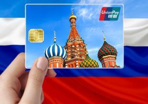 unionpay-in-russia