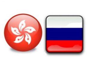 russia-hong-kong