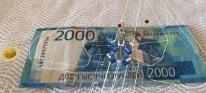 2000-rubles