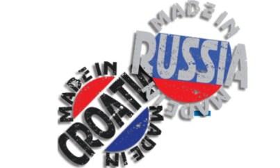 Rusko hrvatski gospodarski i investicijski forum