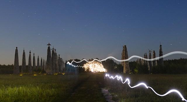 Međunarodni festival land-arta i pejzažne arhitekture