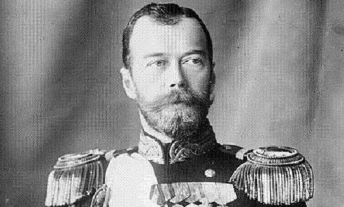Car Nikolaj poslednji vladar iz loze Romanova