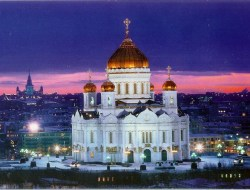 Christ the Saviour Cathedral Moscow