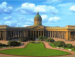 Kazanska katedrala