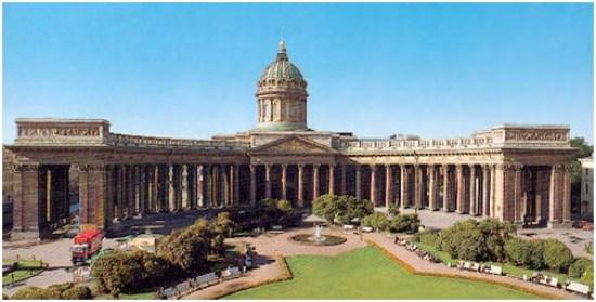 kazanska-katedrala