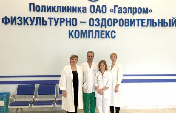 Zdravstveni turizam