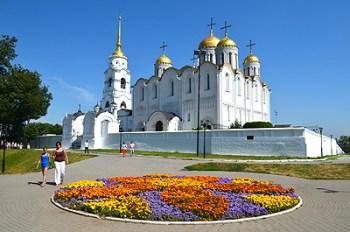 sakralna bogatstva rusije