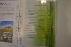 Additional services menu in Prizma hotel