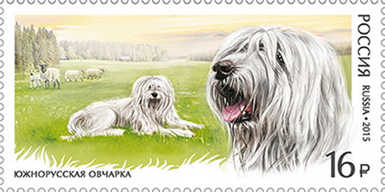 russian sheepdog stamp
