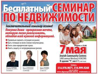 seminar 2013-05