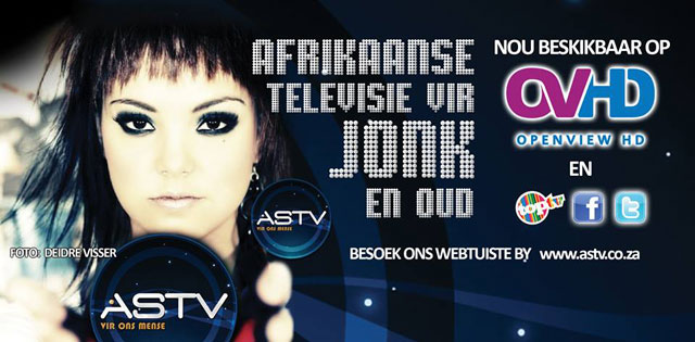 astv-open-view-HD