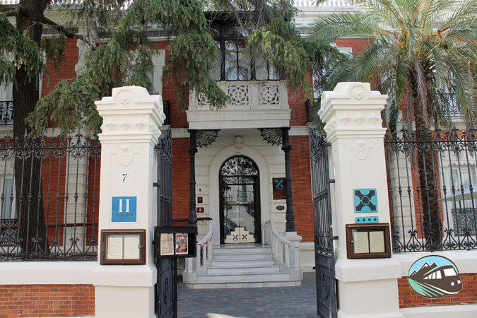 Palacio de Doña Mariana - Llerena