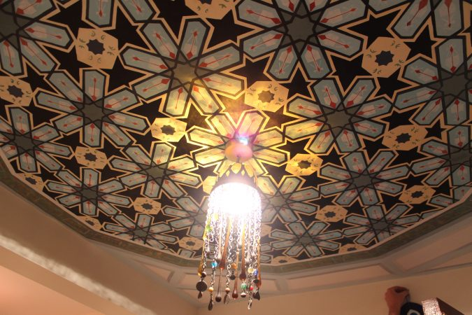 Eastern Ceiling - Art by Ruth Helen Smith