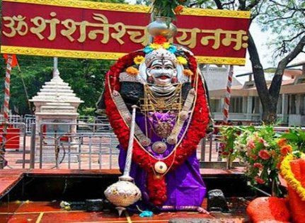 Shani Dev Mandir - History, Timings, Accommodations, Puja