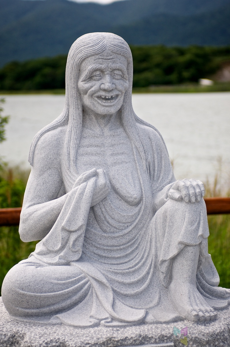 osore-zan