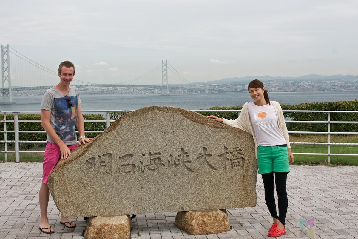 Japan-Road-Trip_-_PKO8349