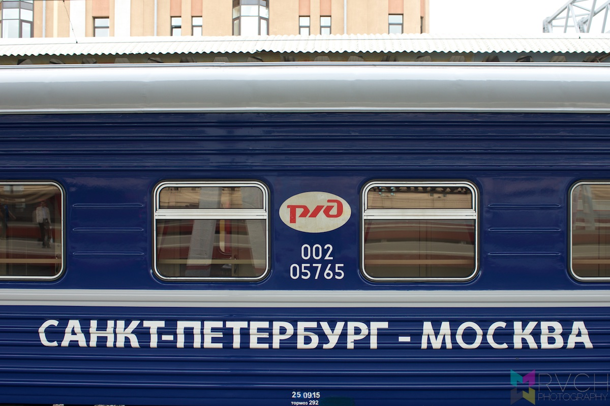Moscow to Saint Petersburg on Trans Siberia Express