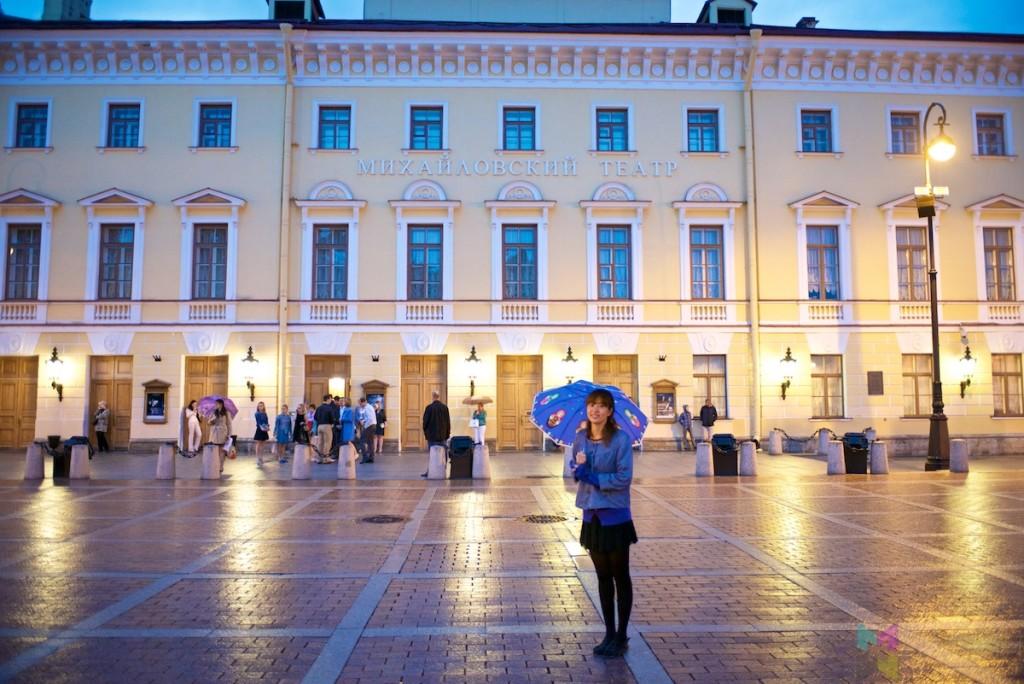 Saint Petersburg Mikhailovsky Ballet Theatre