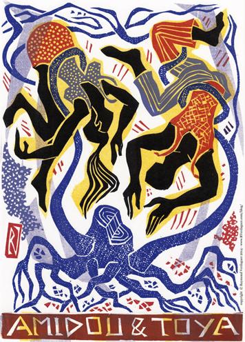 Amidou & Toya, poster