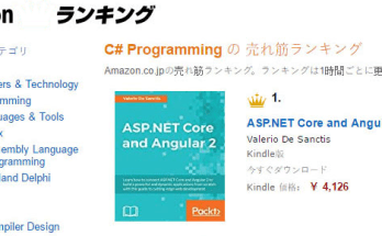 ASP.NET Core and Angular 2, primi dati di vendita: Big in Japan! (e in UK)