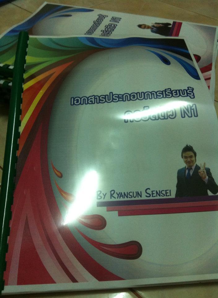 teachingbook2