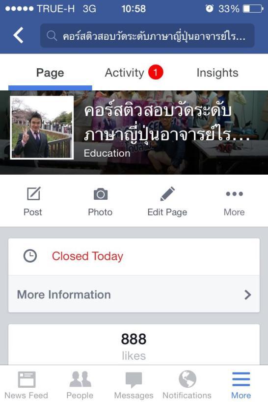 facebook888