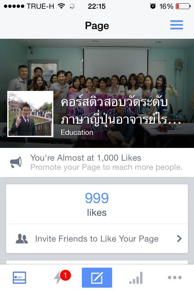 facebook999