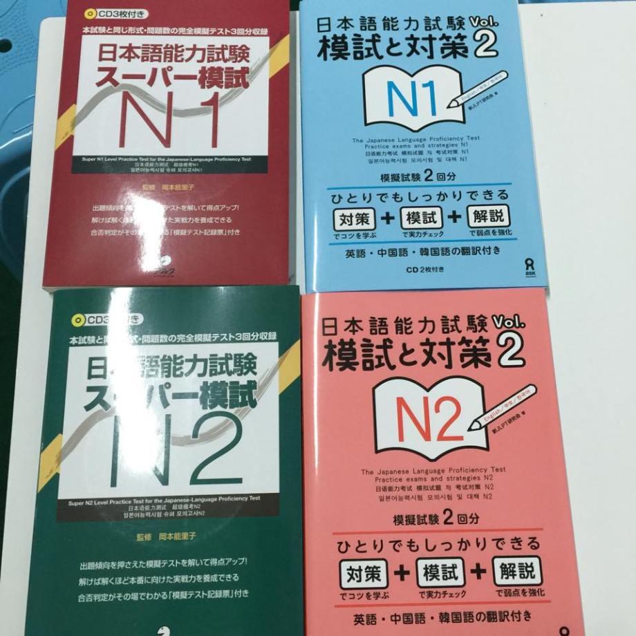 N1N2テキスト