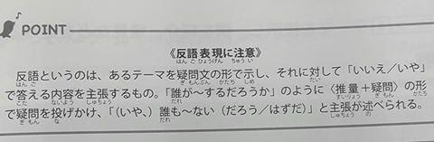 日本語勉強