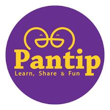 pantip