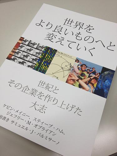 日本語 N1N2