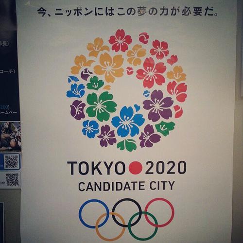 おもてなし オリンピック