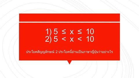 宿題 数式