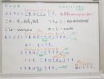 สมัยเซนเซเรียนภาษาญี่ปุ่น