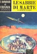 Le sabbie di Marte (Arthur C. Clarke)