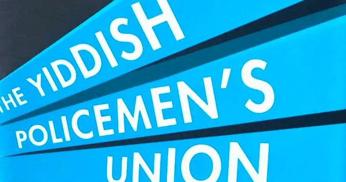Il sindacato dei poliziotti yiddish