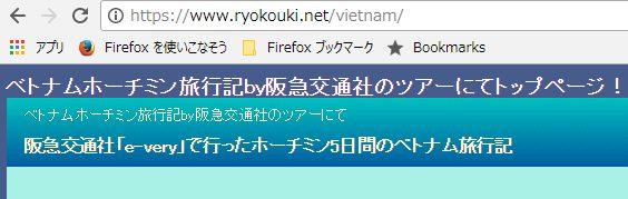 wordpressマルチサイトのSSL化手順