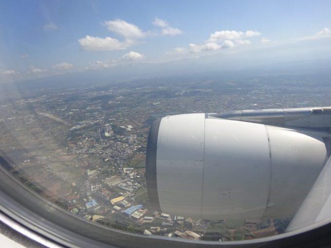 晴天の台北へ