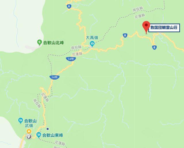 救国団観雲山荘